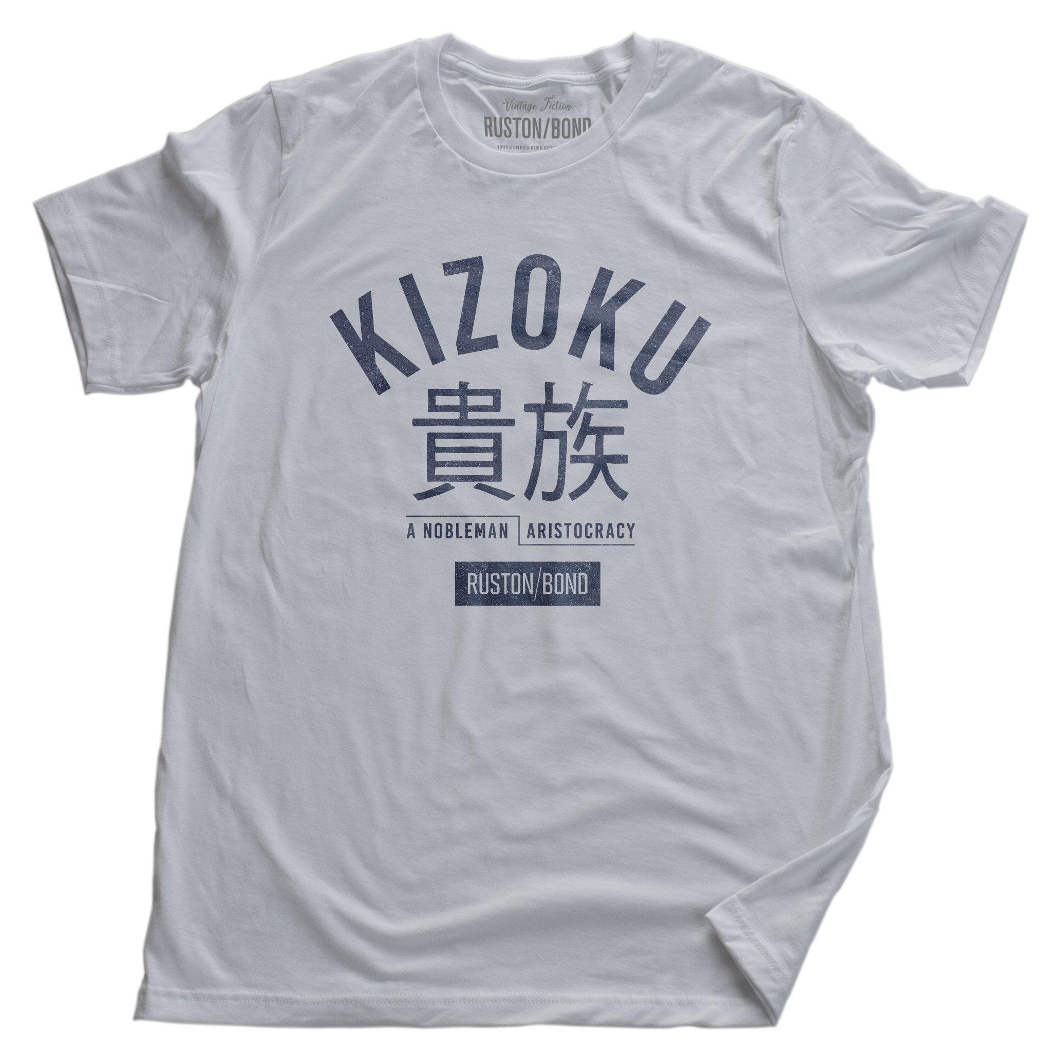 "A retro fashion t-shirt in White with the bold typographic of the Japanese word ""KIZOKU"" and ""a nobleman / aristocracy"" below the Japanese characters. By the fashion brand Ruston/Bond, from wolfsaint.net."