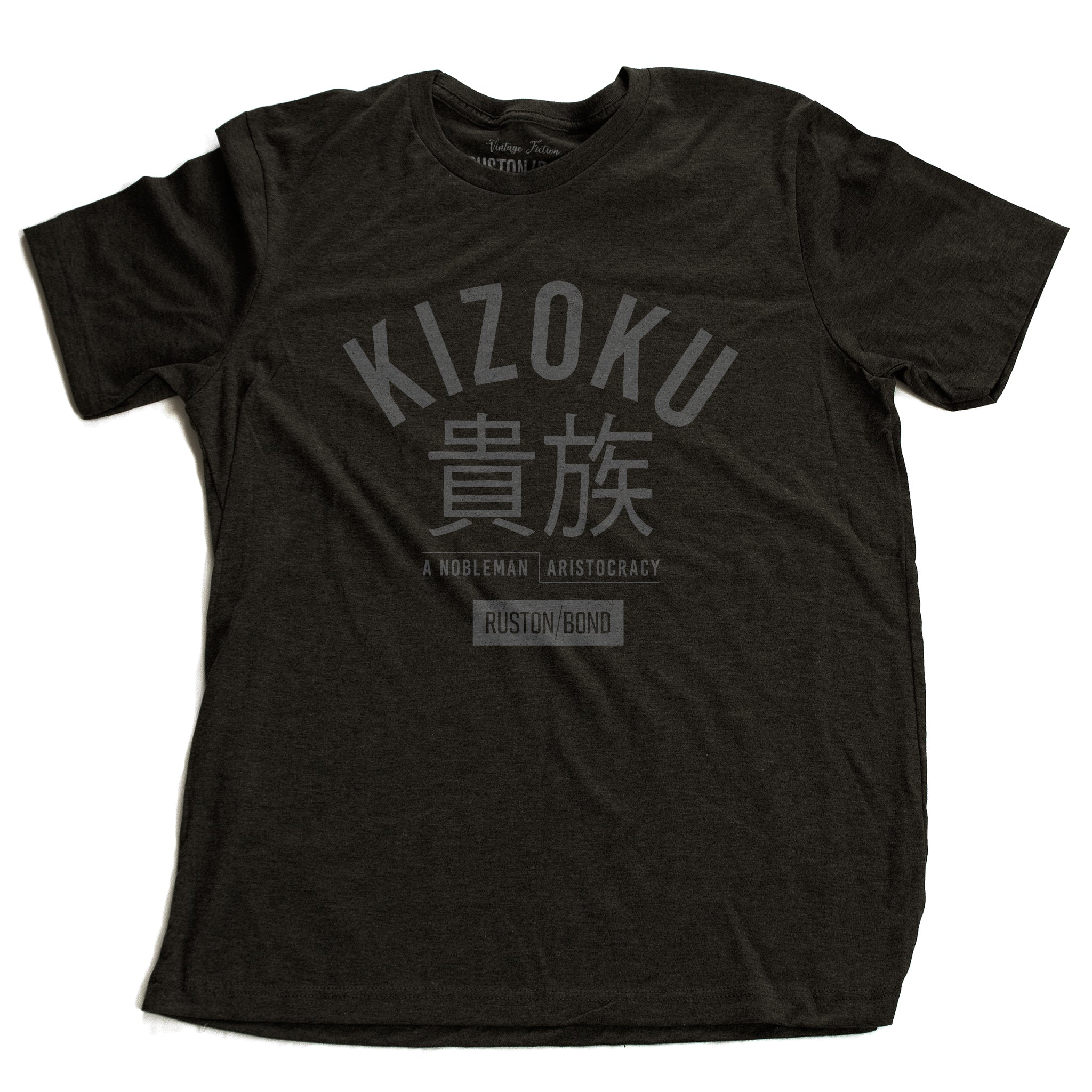 "A retro fashion t-shirt in Dark Gray Heather, with the bold typographic of the Japanese word ""KIZOKU"" and ""a nobleman / aristocracy"" below the Japanese characters. By the fashion brand Ruston/Bond, from wolfsaint.net."