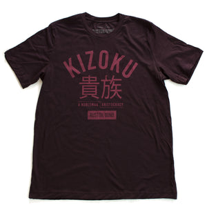 "A retro fashion t-shirt in Oxblood with the bold typographic of the Japanese word ""KIZOKU"" and ""a nobleman / aristocracy"" below the Japanese characters. By the fashion brand Ruston/Bond, from wolfsaint.net."