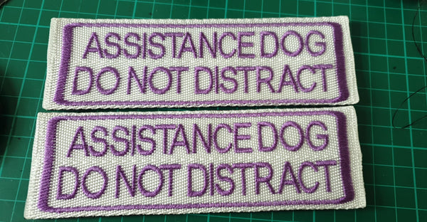 "Embroidered Velcro Harness Patch ""Assistance Dog Do Not Distract"""