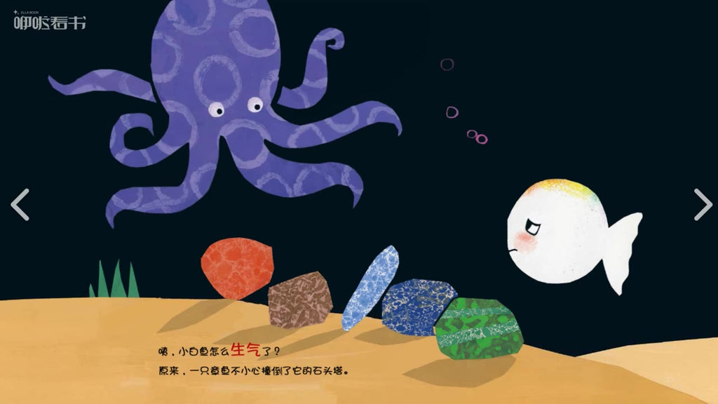 10 best chinese children's book ebook 太棒了