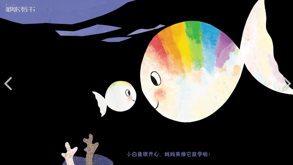 10 best chinese children ebook for preschooler age 2-5