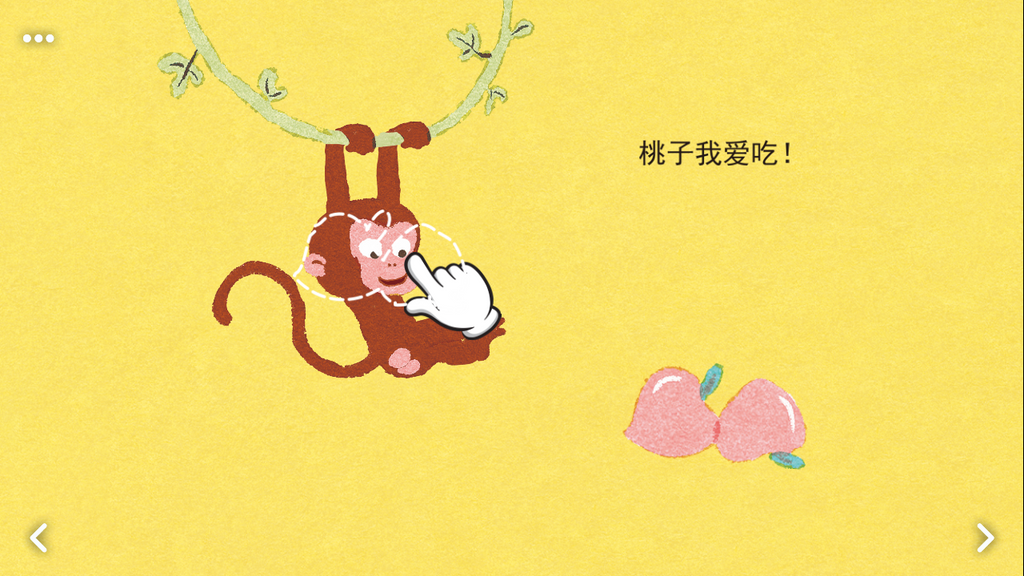 10 best Chinese ebooks for preschooler age 2-5