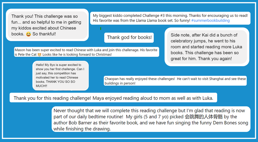 Chinese book reading challenge with JoJo, feedback