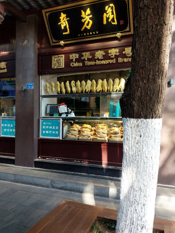 Salted Ducks Hang in Shop Stall in Nanjing, China