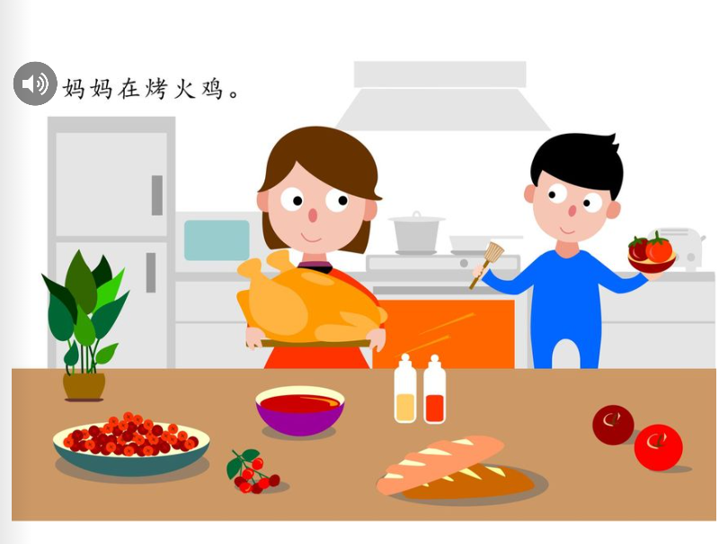 Thanksgiving Chinese book for children