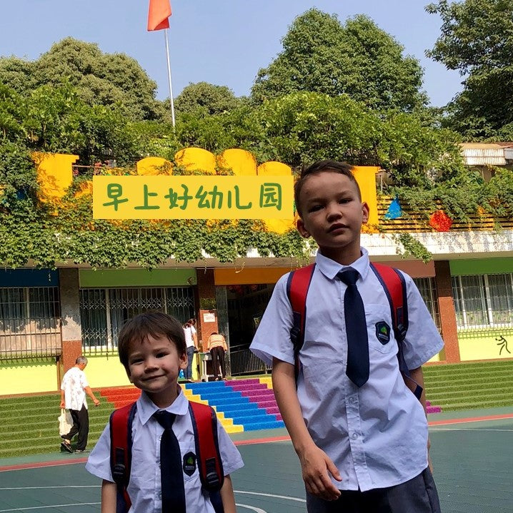 American Kids In Front of Chinese Preschool