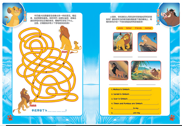 Simplified Chinese Edition of Disney ZooTopia Book