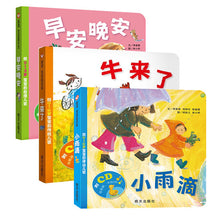 Load image into Gallery viewer, Baby's First Nursery Rhymes & Songs 3-Book Set with CD
