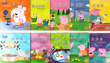 Load image into Gallery viewer, Peppa Pig 10-Book Set I (Bilingual)