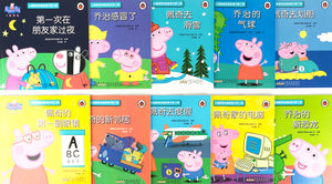 Peppa Pig 10-Book Set II (Bilingual)