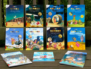 Les P'tites Poules 15-Book Set with Pinyin