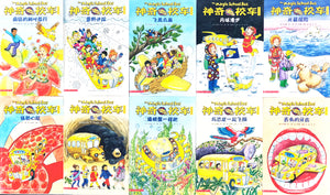 Magic School Bus 20-Book Set (Level 2 Reader Bridge Book Version)