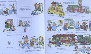 Richard Scarry's Big Golden Book 4-Book Classic Collection