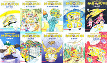 Load image into Gallery viewer, Magic School Bus 20-Book Set (Level 2 Reader Bridge Book Version)