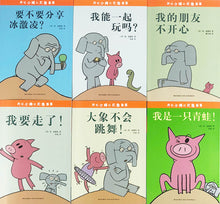 Load image into Gallery viewer, Mo Willems Elephant & Piggie 17-Book Set