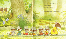 Load image into Gallery viewer, The 7 Little Mice 4-Book Set