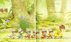 The 7 Little Mice 4-Book Set