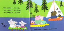 Load image into Gallery viewer, Peppa Pig 10-Book Set II (Bilingual)