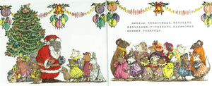 Angelina Ballerina 12-Book Set