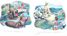 Load image into Gallery viewer, Martine Collection Preschool 10-Book Set