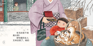 Ellabook Annual Membership: 1,000 Chinese Children's Books in Your Pocket