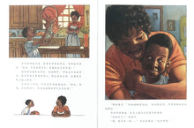 Load image into Gallery viewer, Black American Biographies 3-Book Set