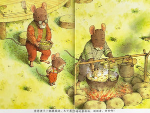 The 14 Forest Mice 12-Book Set