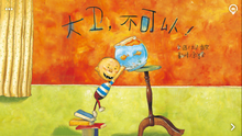 Load image into Gallery viewer, Ellabook Annual Membership: 1,000 Chinese Children's Books in Your Pocket