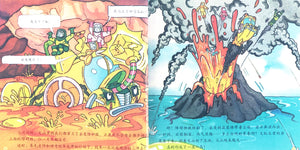 Magic School Bus Chinese Book inside page