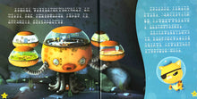Load image into Gallery viewer, Octonauts 10-Book Set