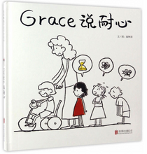 Load image into Gallery viewer, Grace Says 3-Book Set