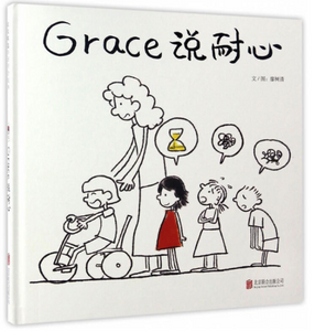Grace Says 3-Book Set