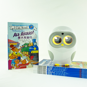 Luka® Gift Set with Bilingual Books