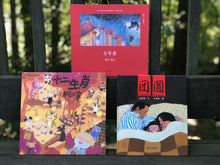Load image into Gallery viewer, 2020 Chinese New Year 3-Book Gift Set