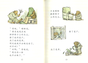 Frog and Toad 4-Book Set