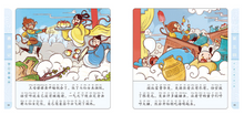 Load image into Gallery viewer, Monkey King Beginner's 10-Book Collection with Pinyin