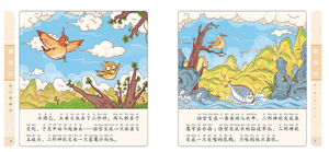 Monkey King Beginner's 10-Book Collection with Pinyin