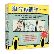 Load image into Gallery viewer, Mo Willems Pigeon Series 6-Book Set