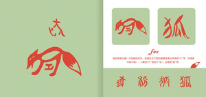 汉字是画出来的 Like Pictures Like Chinese 9787533949433 chinese children's book