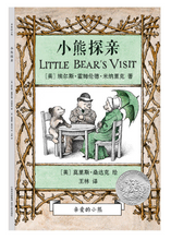 Load image into Gallery viewer, Little Bear (I can read book series) 5-book set