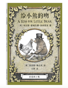 Little Bear (I can read book series) 5-book set