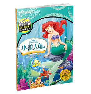 Disney Classic The Little Mermaid, Finding Dory 2-Book Set  (Bilingual)