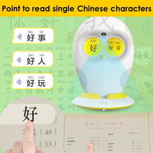 Luka Hero Book reading robot companion point to read