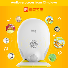 Load image into Gallery viewer, Luka Hero Book reading robot companion audio ximalaya