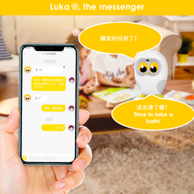 Load image into Gallery viewer, Luka Hero Book reading robot companion the messenger