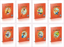 Load image into Gallery viewer, Monkey King 32-book Classic Collection