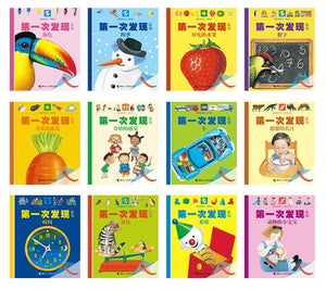 My First Discovery Series For Preschoolers 12-Book Set
