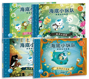 Octonauts Original 4-Book Set