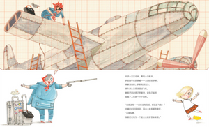罗西想当发明家 Rosie Revere Engineer Chinese Children's Book 9787513318204 Andrea Beaty & David Roberts